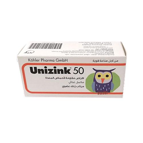 Unizink® Tablets